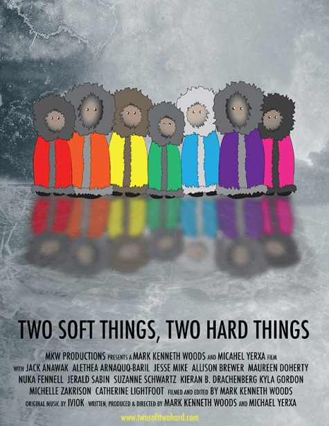 2soft2hard_poster1_web2